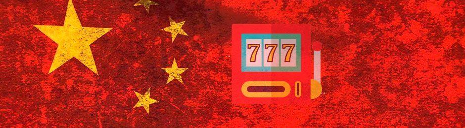 Ужесточение контроля онлайн казино в Китае