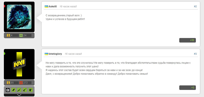 eSport conf Ukraine, eSport, eSport conf Ukraine 2017, Natus Vincere, Даниил «Zeus» Тесленко, Zeus, киберспорт,  NaVi.G2A, Zeus is back
