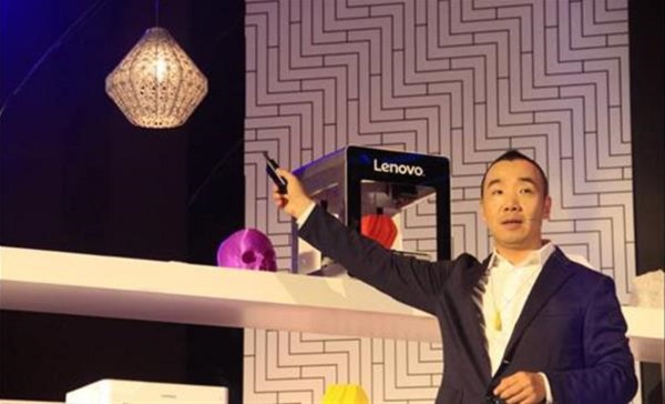 XiaoXin L20: Lenovo завоевывает рынок 3D-печати - 1