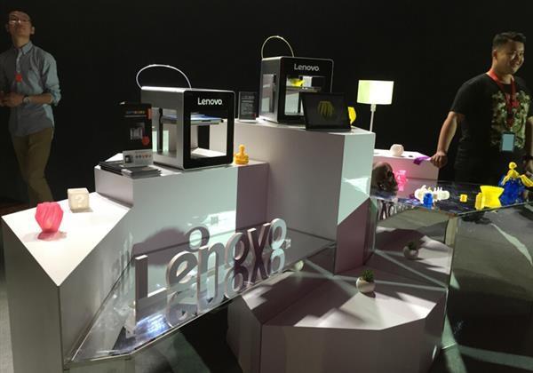 XiaoXin L20: Lenovo завоевывает рынок 3D-печати - 2