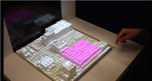 Интерфейс-трансформер Materiable создали при помощи 3D-технологий - 2