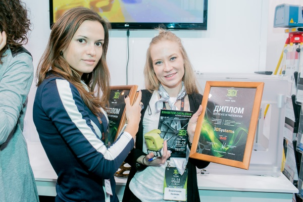 3D Print Expo 2014. Итоги - 3