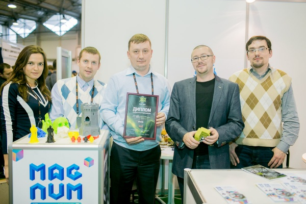 3D Print Expo 2014. Итоги - 6
