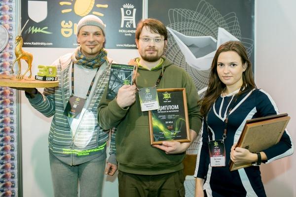 3D Print Expo 2014. Итоги - 13