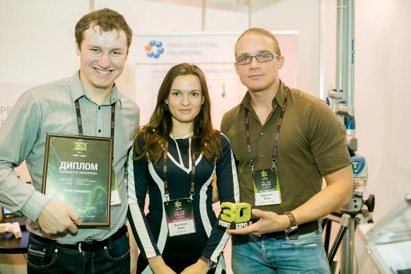 3D Print Expo 2014. Итоги - 15