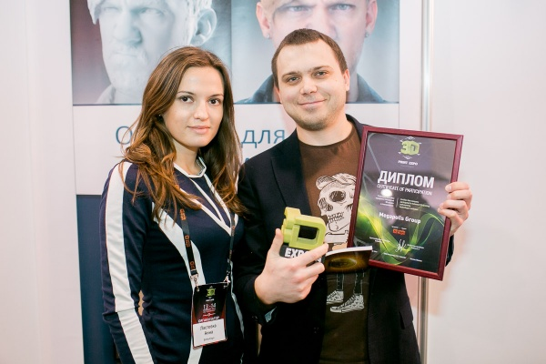 3D Print Expo 2014. Итоги - 16
