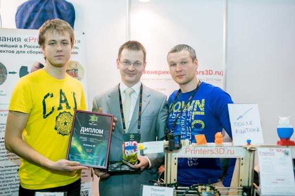 3D Print Expo 2014. Итоги - 18