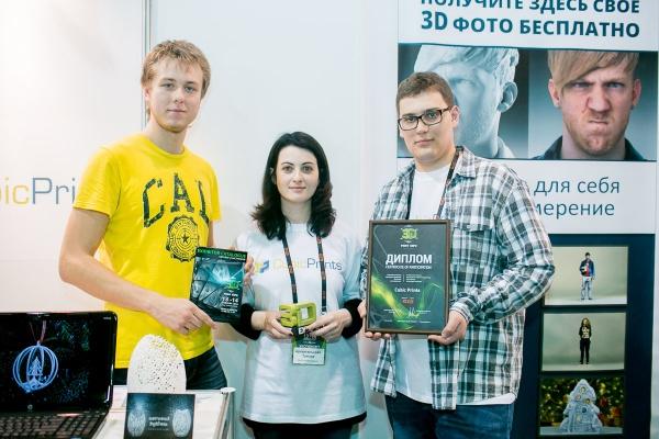 3D Print Expo 2014. Итоги - 19