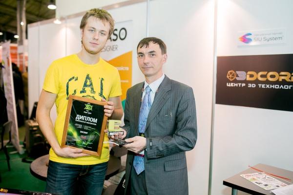 3D Print Expo 2014. Итоги - 21