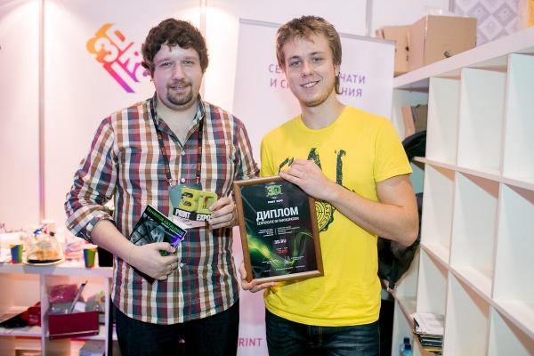 3D Print Expo 2014. Итоги - 24