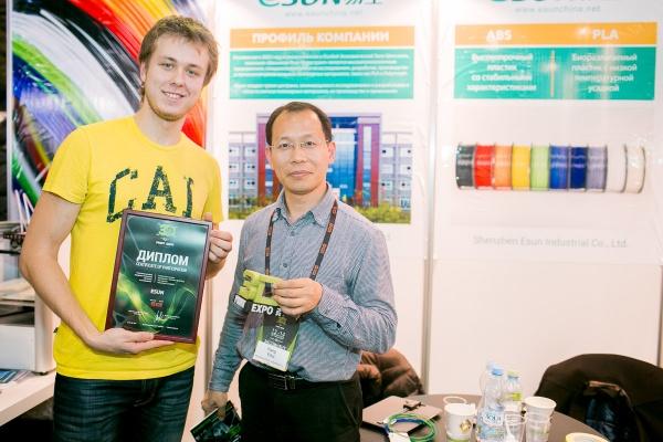 3D Print Expo 2014. Итоги - 26