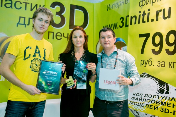 3D Print Expo 2014. Итоги - 28