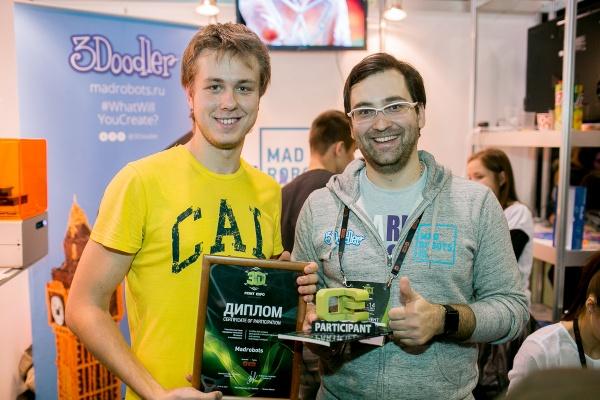 3D Print Expo 2014. Итоги - 30