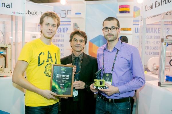 3D Print Expo 2014. Итоги - 31