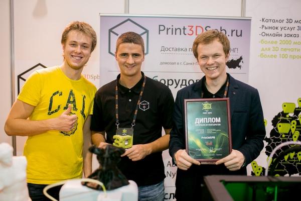 3D Print Expo 2014. Итоги - 35
