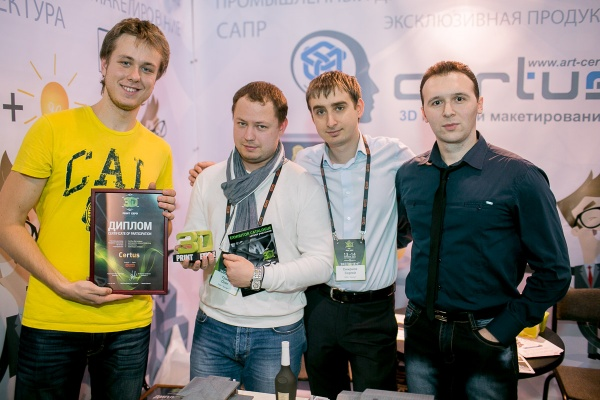 3D Print Expo 2014. Итоги - 36