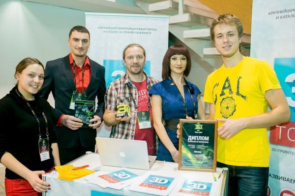 3D Print Expo 2014. Итоги - 38