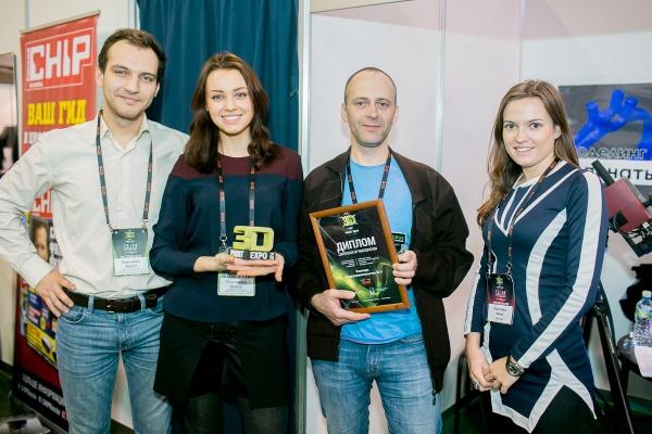 3D Print Expo 2014. Итоги - 39