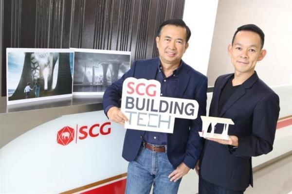 В Таиланде создана 3D-печатная жилая пещера - 1