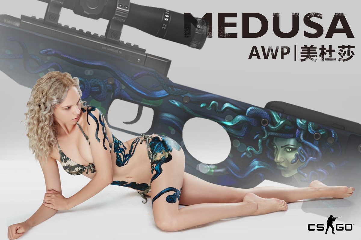 Wegame: Erotic CS: GO advertising disappointed Chinese players - 2