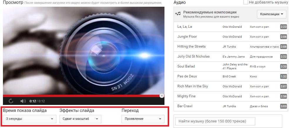10 секретов YouTube, о которых нужно знать маркетологам - 6