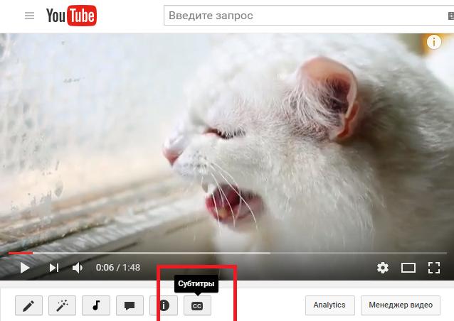 10 секретов YouTube, о которых нужно знать маркетологам - 3