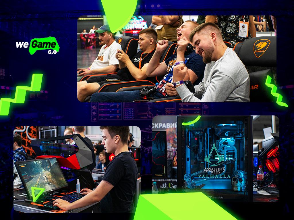 WEGAME киберспортивный: два дня суровых турниров