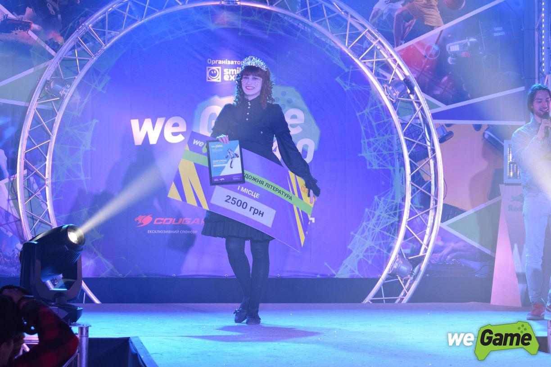 Фестиваль WEGAME 4.0 собрал самую большую тусовку геймеров и гиков Украины - 7
