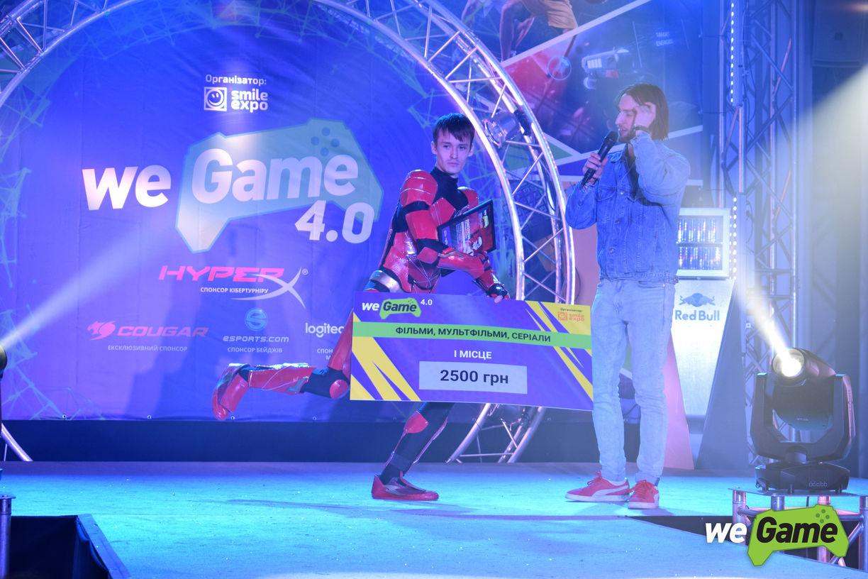 Фестиваль WEGAME 4.0 собрал самую большую тусовку геймеров и гиков Украины - 9