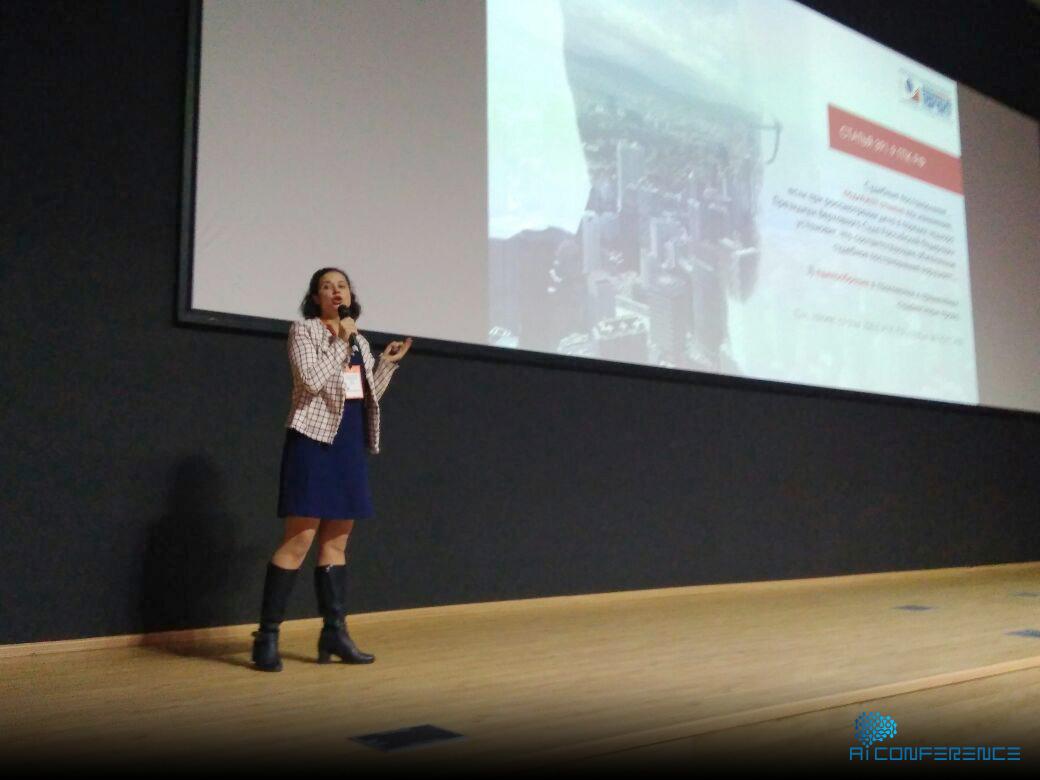 AI-Conference-2018-5