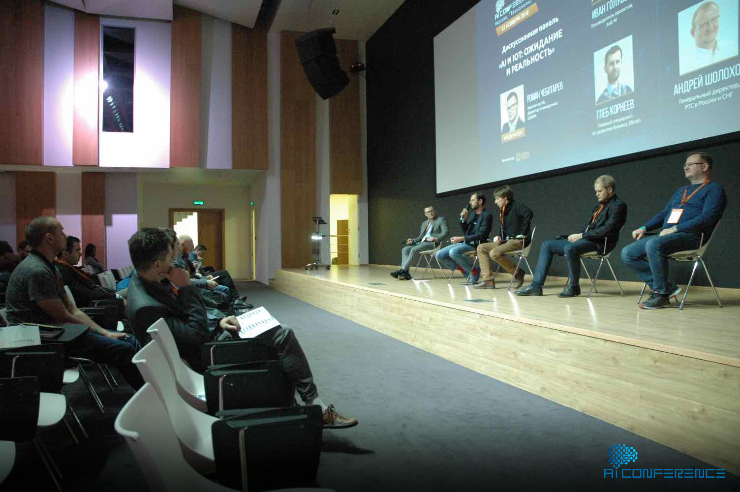 AI-Conference-2018-1